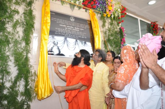 Opening Ceremony of Patanjali Phase II