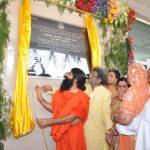 Opening Ceremony of Patanjali Phase II
